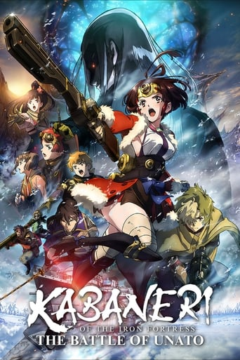 Watch Kabaneri of the Iron Fortress: The Battle of Unato 2019 full online free