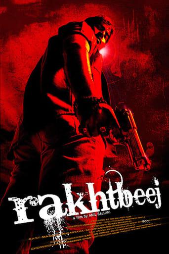 Poster of Rakhtbeej