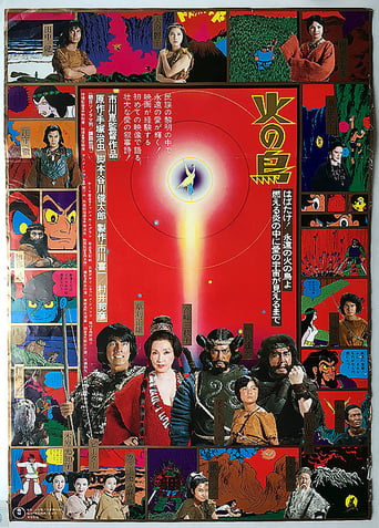 Poster of The Phoenix