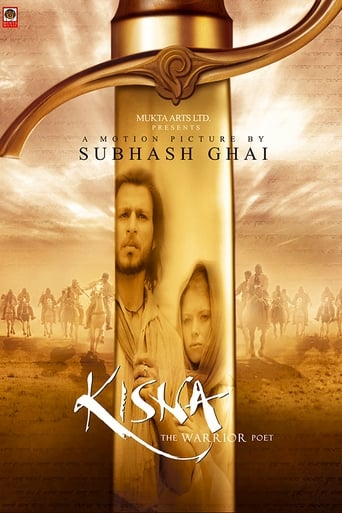 Poster of Kisna: The Warrior Poet