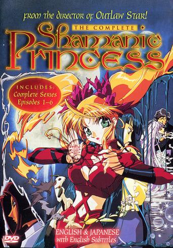 Poster of Shamanic Princess
