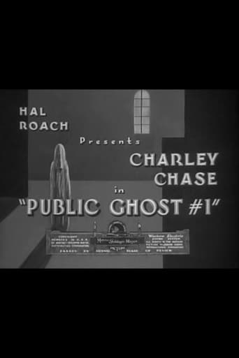 Poster of Public Ghost # 1