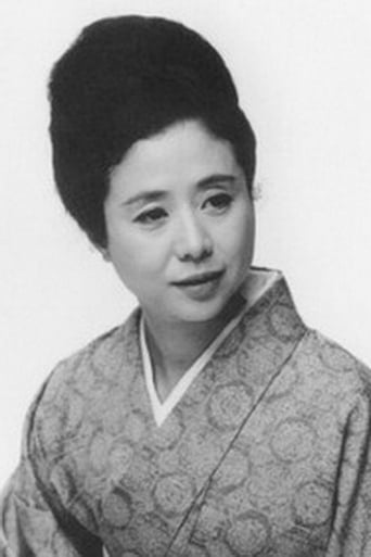 Image of Nobuko Otowa