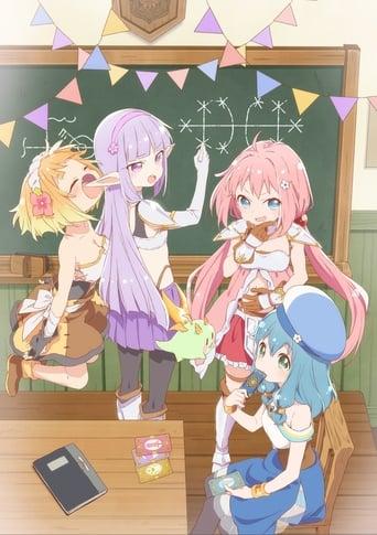 Endro~! 1ª Temporada - Poster