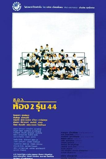Watch Class 44 full movie online 1337x