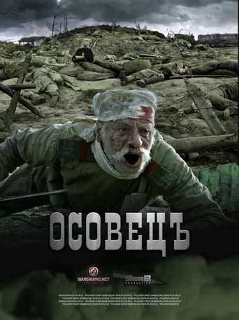 Poster of Attack of The Dead: Osovets