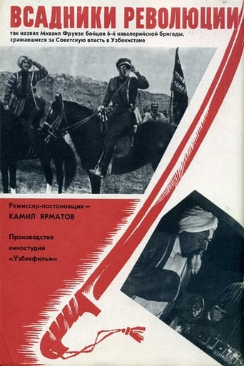 Poster of Horsemen of the revolution