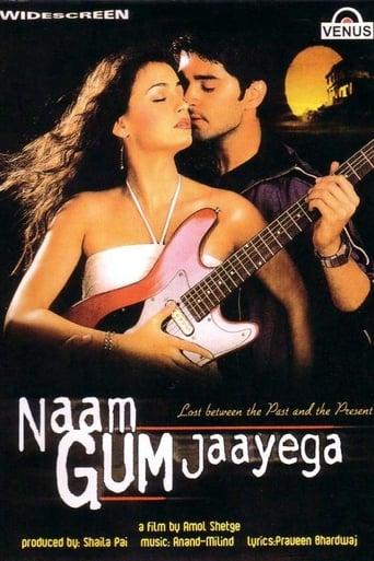 Poster of Naam Gum Jaayega