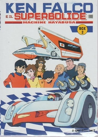 Poster of Machine Hayabusa