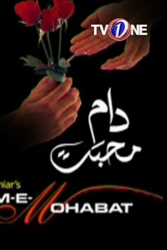 Watch Daam-e-Mohabbat 2011 full online free