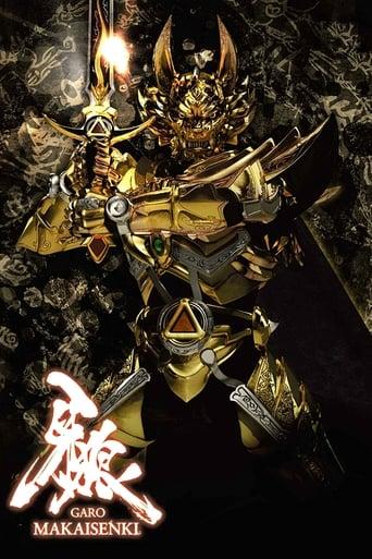 Poster of Garo: Makai Senki