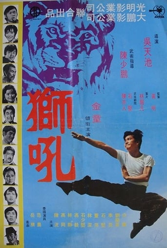 Poster of The Roaring Lion