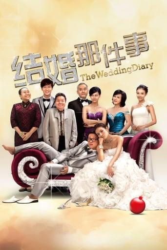 The Wedding Diary