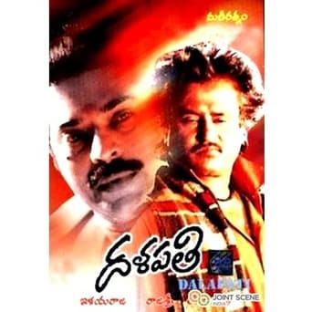 Poster of Dalapathi