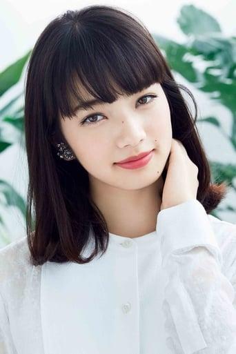 Image of Nana Komatsu