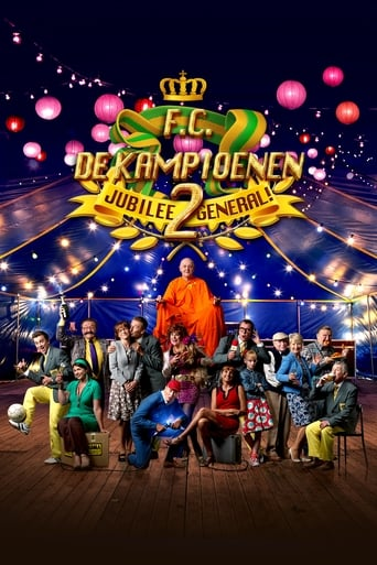 Watch F.C. De Kampioenen 2: Jubilee General Free Movie Online