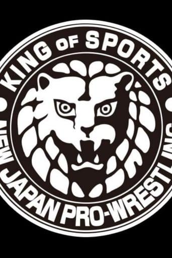 Watch NJPW - New Year Dash 2021 2021 full online free