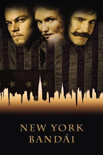 New York bandái