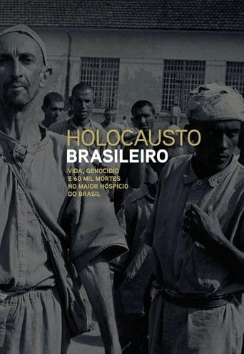 Holocausto Brasileiro - Poster