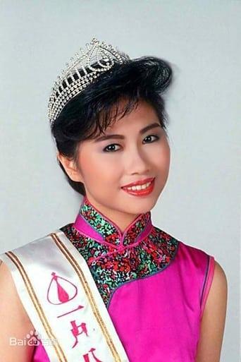 Image of Pauline Yeung