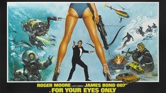 Тільки для ваших очей (1981)