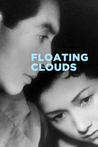 Poster of Floating Clouds
