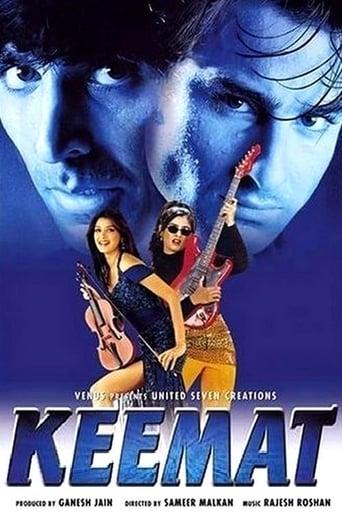 Poster of Keemat