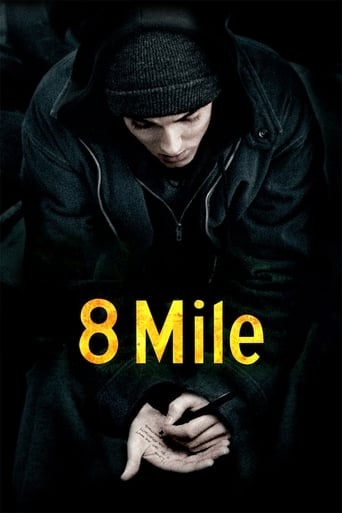8 Mile (2002) - poster