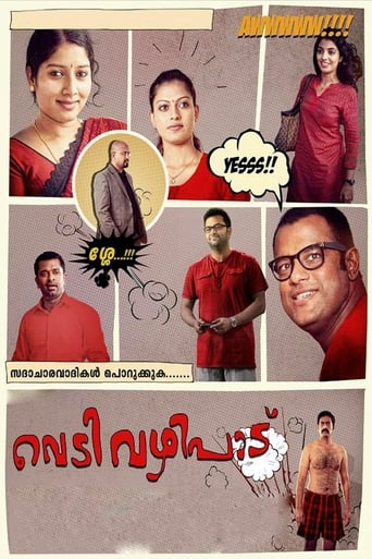 Poster of Vedivazhipadu