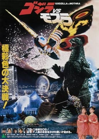 Godzilla vs. Mothra - Poster
