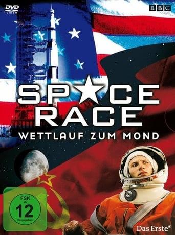 Poster of La Carrera Espacial