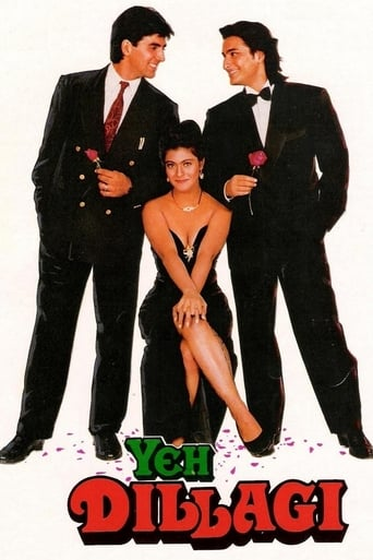 Poster of Yeh Dillagi