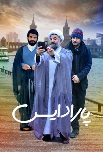 Watch Paradise full movie online 1337x