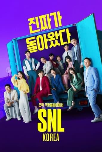 SNL Korea Reboot