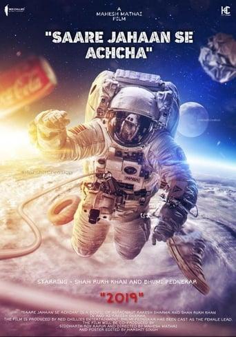 Poster of Saare Jahaan Se Achcha