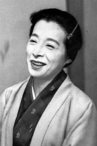 Image of Chieko Naniwa