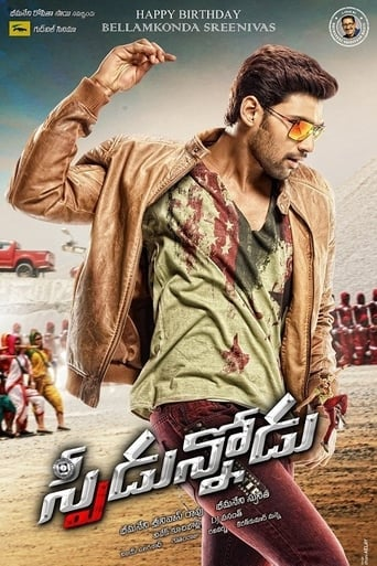 Poster of Speedunnodu