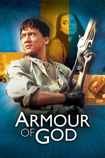 Poster of Armour of God