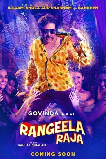 Rangeela Raja