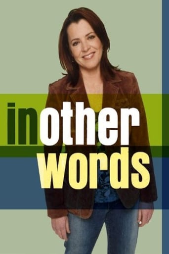 Poster of Kathleen Madigan: In Other Words