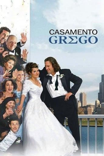 Casamento Grego - Poster