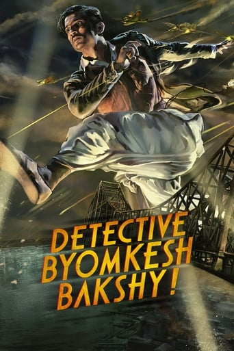 Poster of Detective Byomkesh Bakshy!