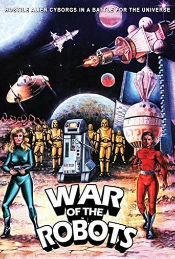ArrayLa guerra dei robot