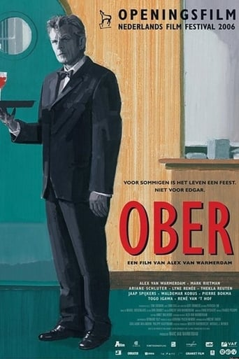 Poster of Waiter