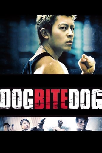 Poster of Dog Bite Dog