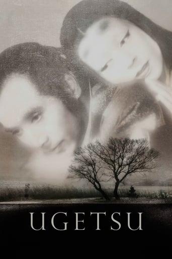 'Ugetsu (1953)