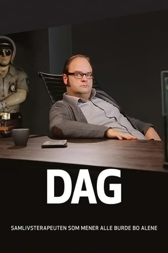 Poster of Dag