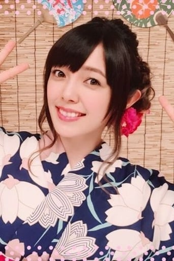 Image of Satomi Satou