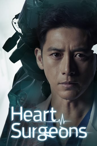 Heart Surgeons Movie Poster