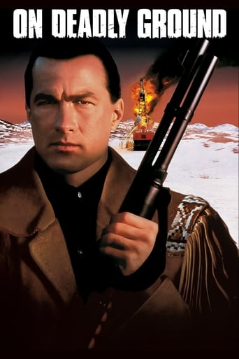 Poster of On Deadly Ground
